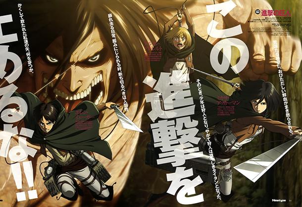 Shingeki-no-Kyojin-Attack-on-titan