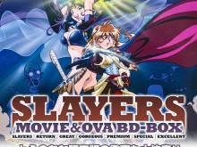 Slayers-Movies-&-OAV