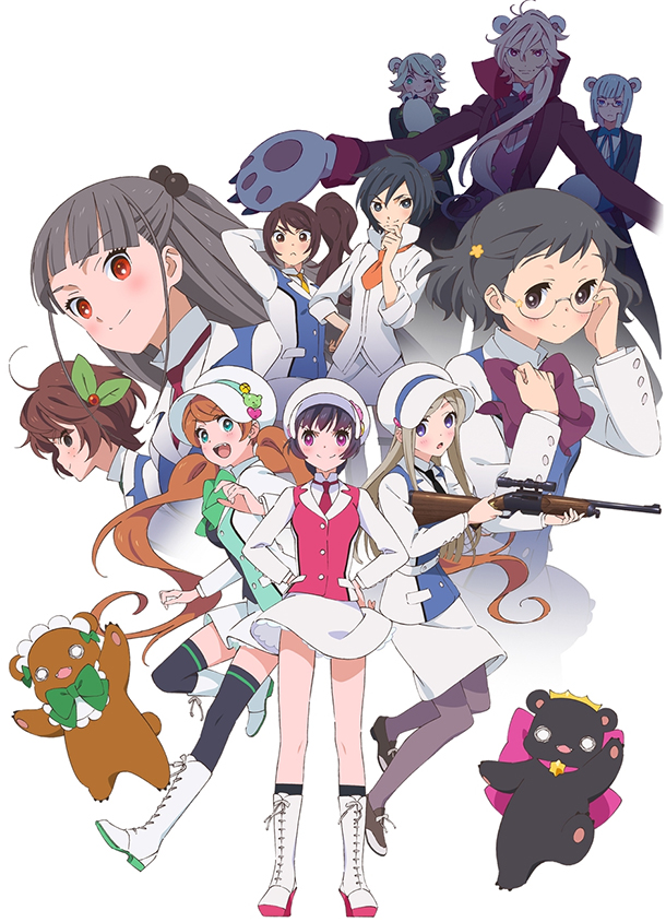 Yurikuma-Visual-2