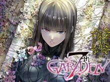 7th-Garden-illustration