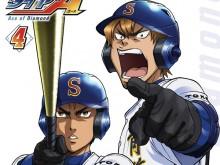 Ace-of-Diamond-DVD-4-affiche