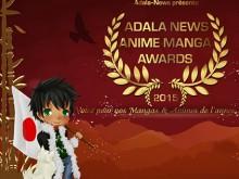 Bannière-award
