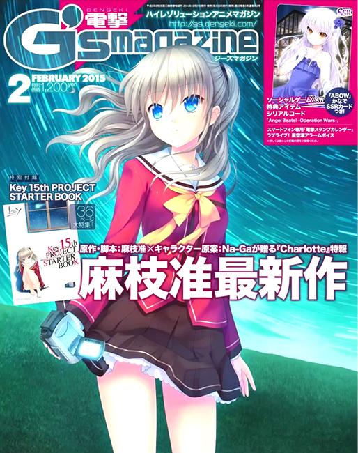 Charlotte-anime-G_magazine