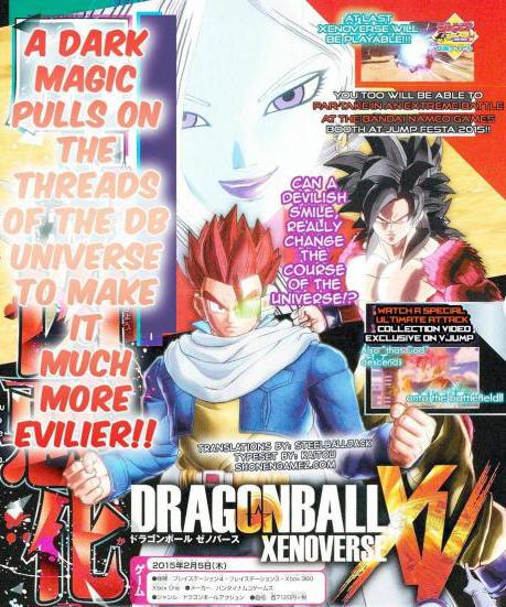 Dragon-Ball-Xenoverse-V-Jump-008