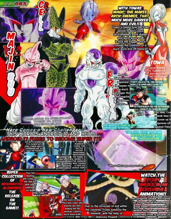 Dragon-Ball-Xenoverse-V-Jump-009