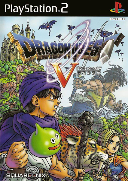 Dragon-Quest-V-Hand-of-the-Heavenly-Bride