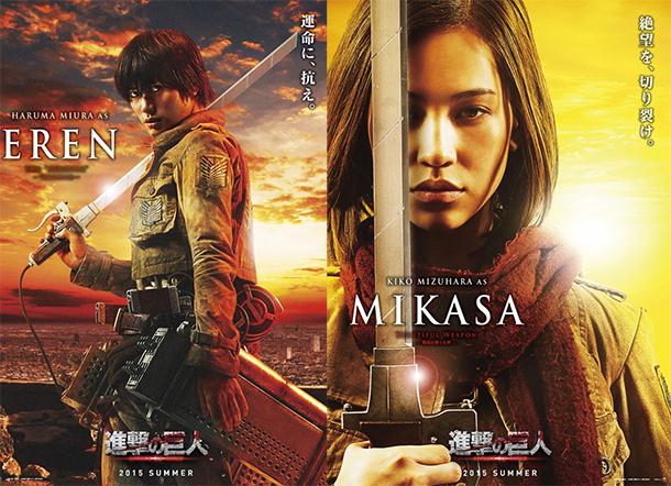 Eren-Mikasa-Casting-Live