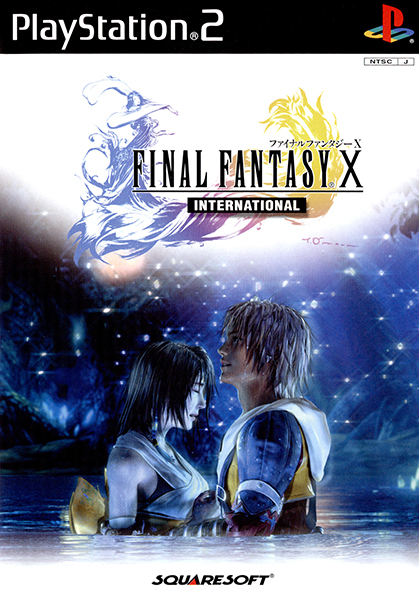 Final-Fantasy-X-International-JAP-COVER