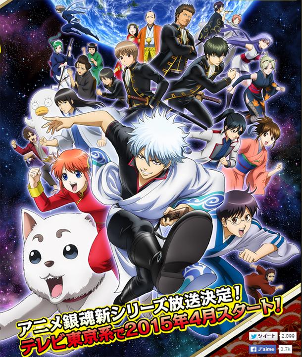 L'anime Gintama Saison 4, Daté Au Japon