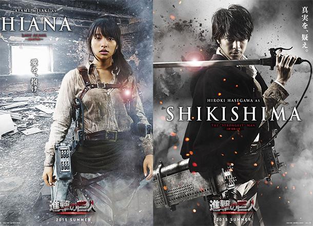 Hiana-&-Shikishima-casting-live