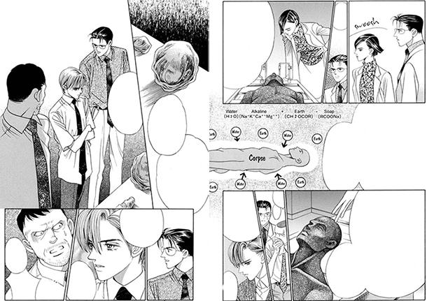 Himitsu-manga-extrait-002