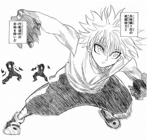 HunterxHunter_manga_