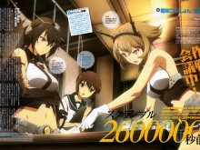 Kancolle-anime-magazine