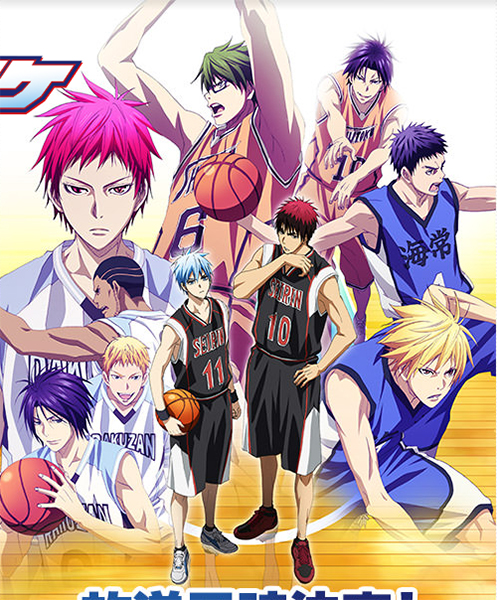 Kuroko-no-Basket-S3-illustration