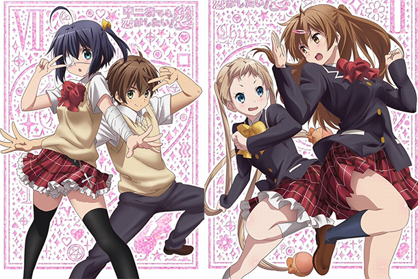 Love,-Chunibyo-&-Other-Delusions-2