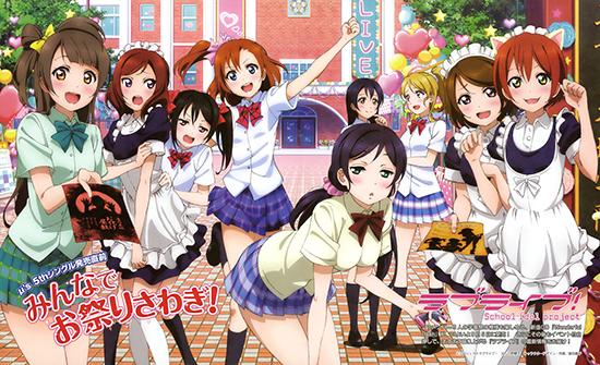 Love-Live-School-Idol-Project-image-festival