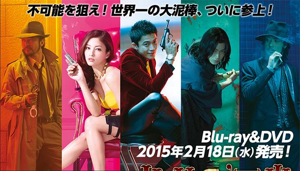 دانلود فیلم ژاپنی لوپین سوم