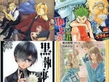 Manga-occasion-2014-affiche