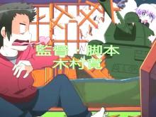 Military-anime-CM