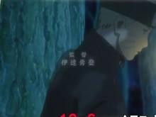 Naruto-the-Movie-extrait-009