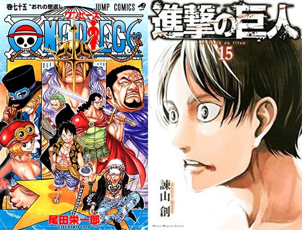 One-Piece-&-Shingeki-no-Kyojin-2014