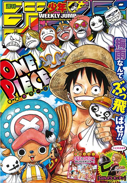 One-Piece-Shonen-Jump-2014