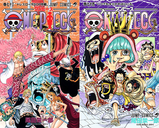 One-Piece-tome-2014
