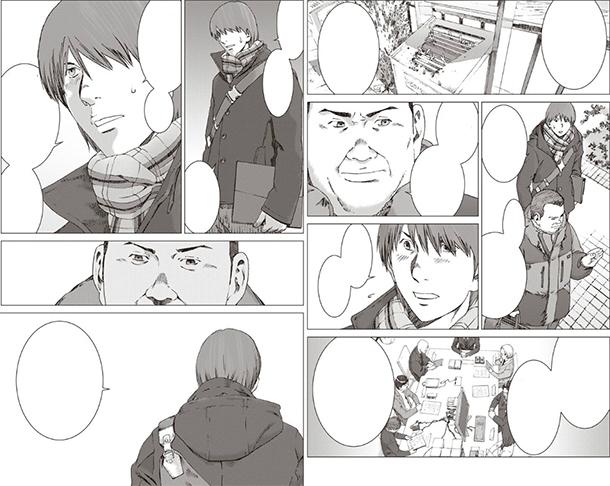 POison-City-manga-extrait-002