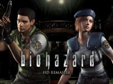 Resident-Evil-HD-Remaster-Chris-and-Jill