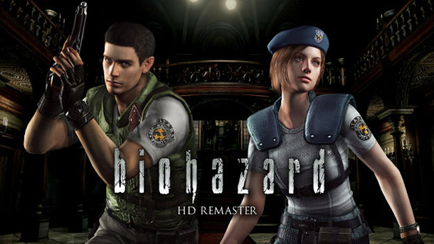 Resident-Evil-HD-Remaster-Chris-and-Jill