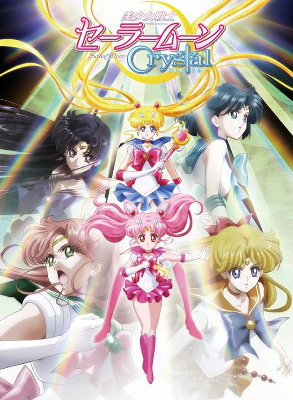 Sailor-Moon-Crystal-Black-Moon