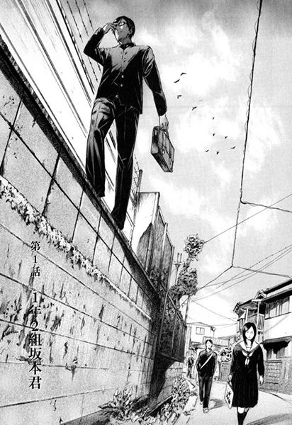 Sakamoto-desuga-manga
