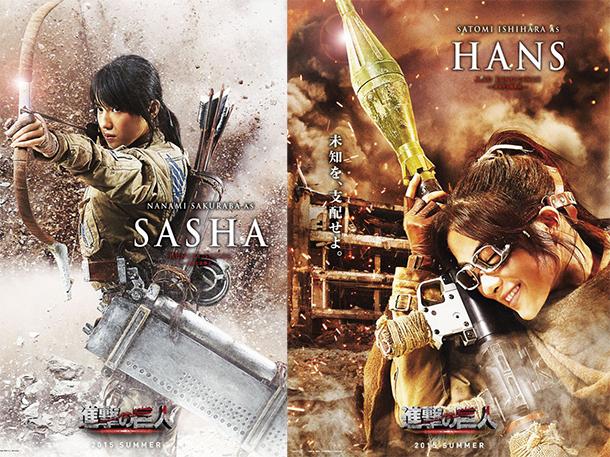 Sasha-Hans-casting-live