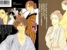 Showa-Genroku-Rakugo-Shinjuu-manga-tomes-001