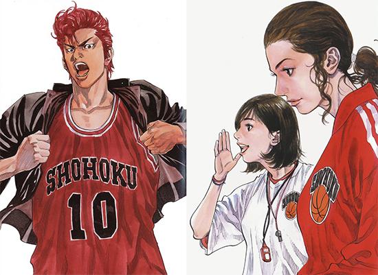 Slam-Dunk-illustration-manga