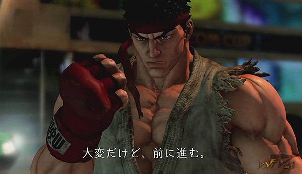 Street-Fighter-5-Teaser