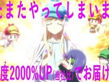 Tantei-Kageki-Milky-Holmes-TD-image-001