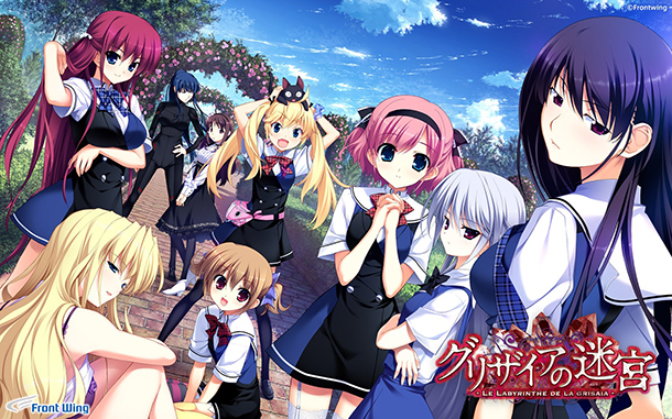 The-Labyrinth-of-Grisaia-illustration