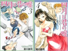 Your-Lie-in-April-tomes-manga