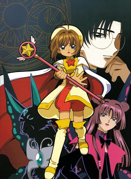 card-captor-sakura-anime-illustration