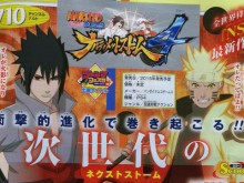 naruto-ultimate-storm-4-affiche-annonce