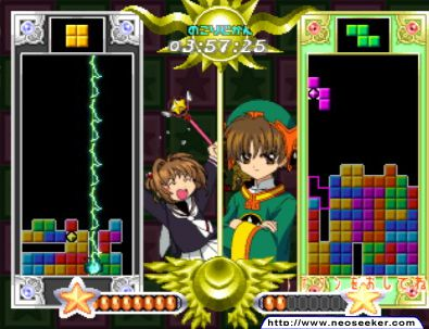 tetris_with_cardcaptor_sakura_eternal_heart_profilelarge