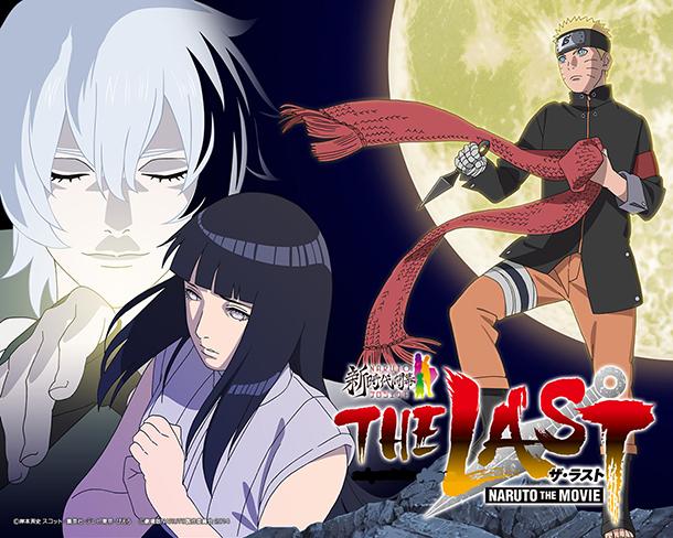 the-last-naruto-movie-Visual