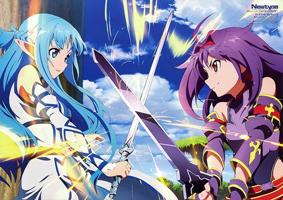 Asuna-vs-Yuki