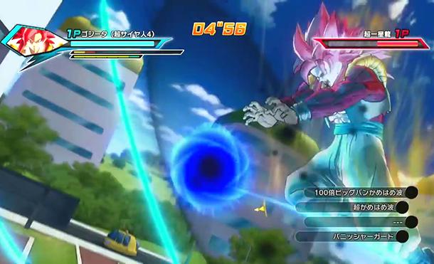 Dragon-Ball-Xenoverse-image-441