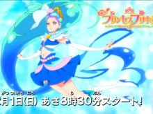 Go-Princess-Precure-image-001