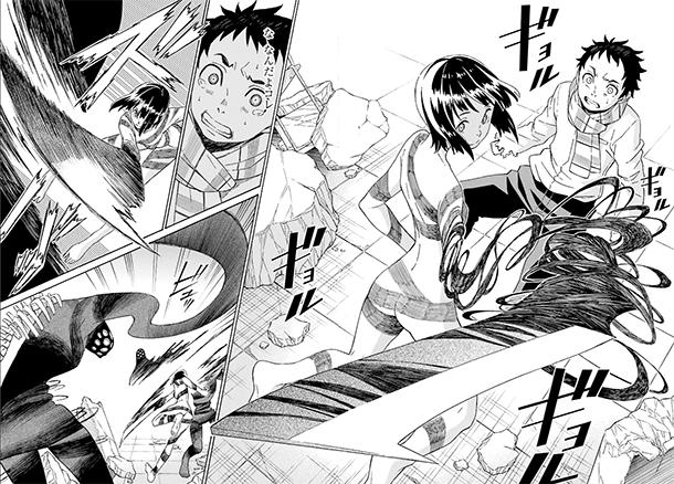 Hiniiru-manga-extrait-001