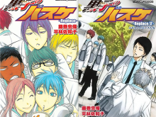 Kuroko-no-Basket-Replace-tomes-roman
