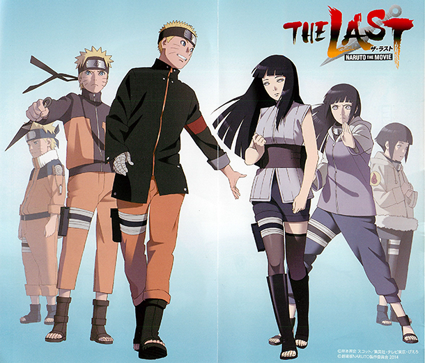 Naruto-The-Movie-The-Last-image-555