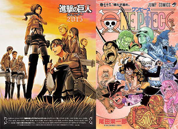 One-Piece-to-Shingeki